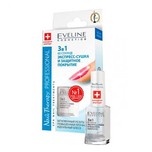 Верхнее покрытие Eveline Cosmetics Nail Therapy Professional 3 в 1 12 мл