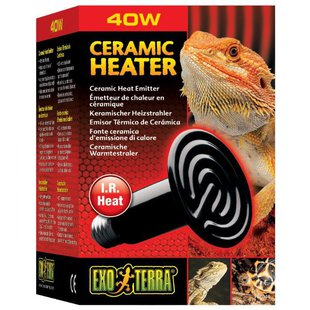 Термолампа Exo Terra Heat Wave Lamp 40W (PT2044)
